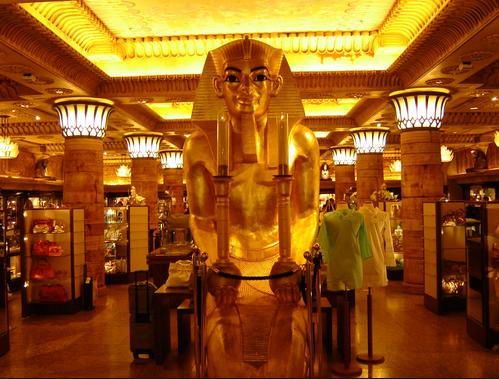 harrods sala egipska