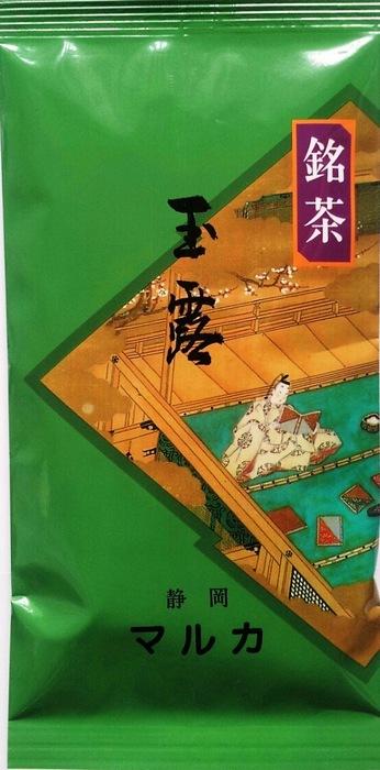 Gyokuro Kokoro 80g