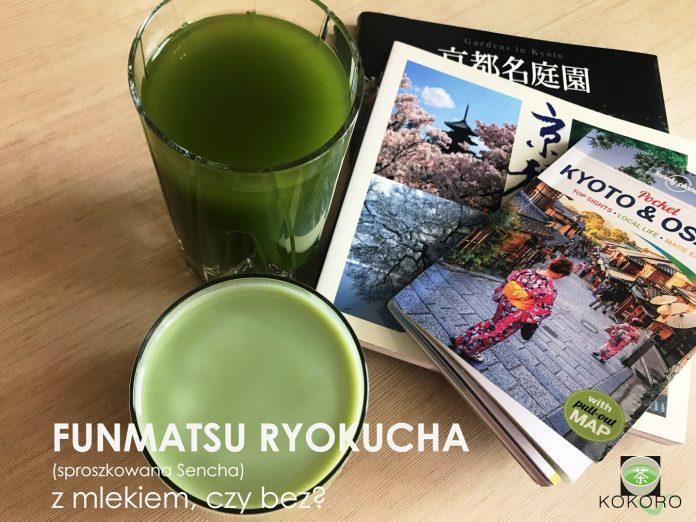 Funmatsu Ryokucha od Kokoro