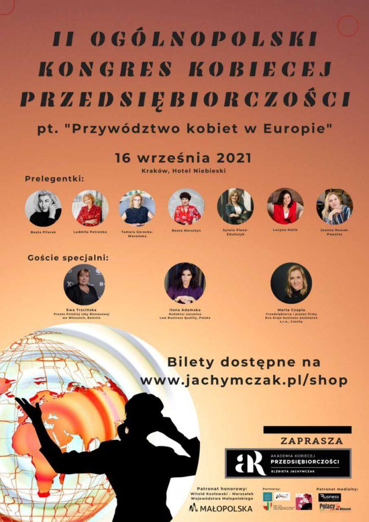 II Ogólnopolski Kongres Kobiecej Przedsiębiorczości